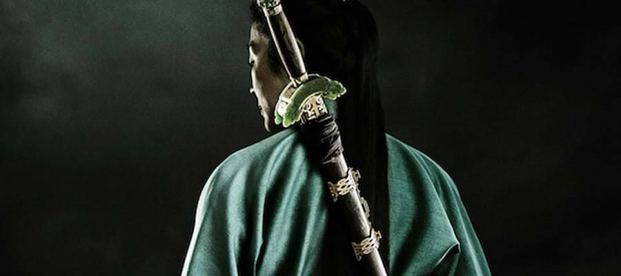 Crouching Tiger, Hidden Dragon- Sword of Destiny