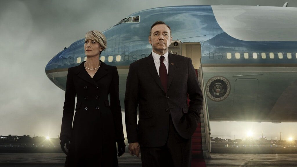 house-of-cards-season-5-release-date