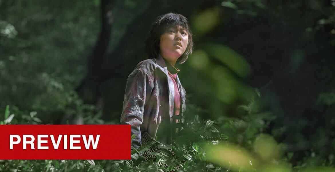 OKJA Movie Preview