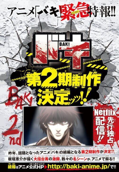 Baki 2020 Episode List.Baki Seasons 3 4 To Air On Netflix Japan What S On Netflix