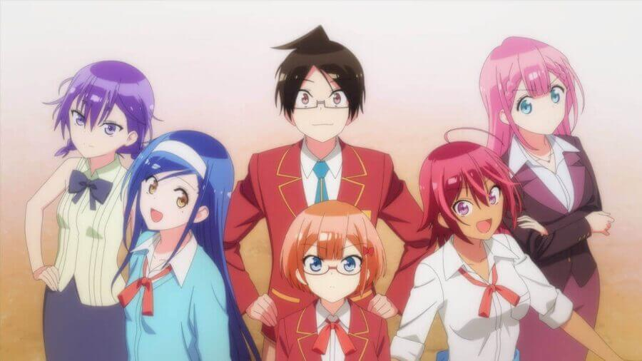 Is we never learn streaming on netflix