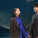 K-Drama 'Hotel Del Luna' Coming to Netflix US in September 2021 Article Photo Teaser