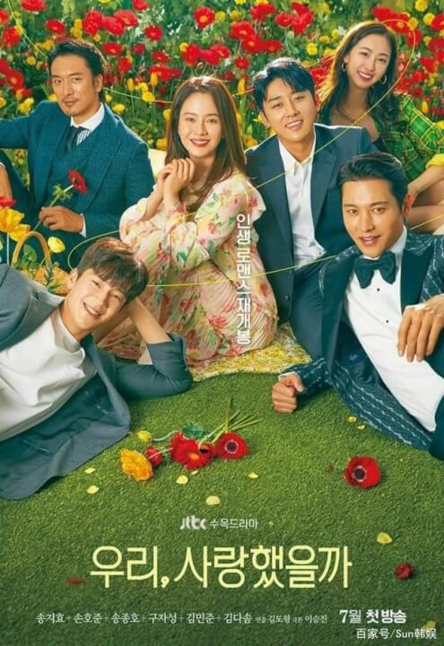 was it love season 1 netflix k drama plot cast trailer and episode release schedule poster