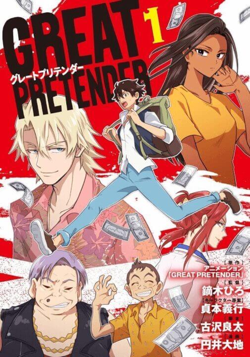 great pretender part 1 netflix release date japan manga