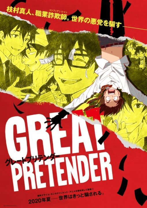 great pretender part 1 netflix release date japan poster