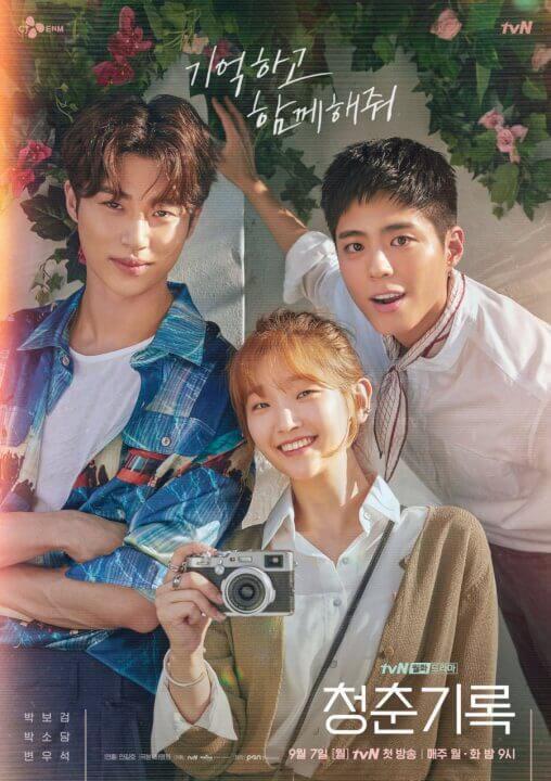 record of youth season 1 netflix k drama poster