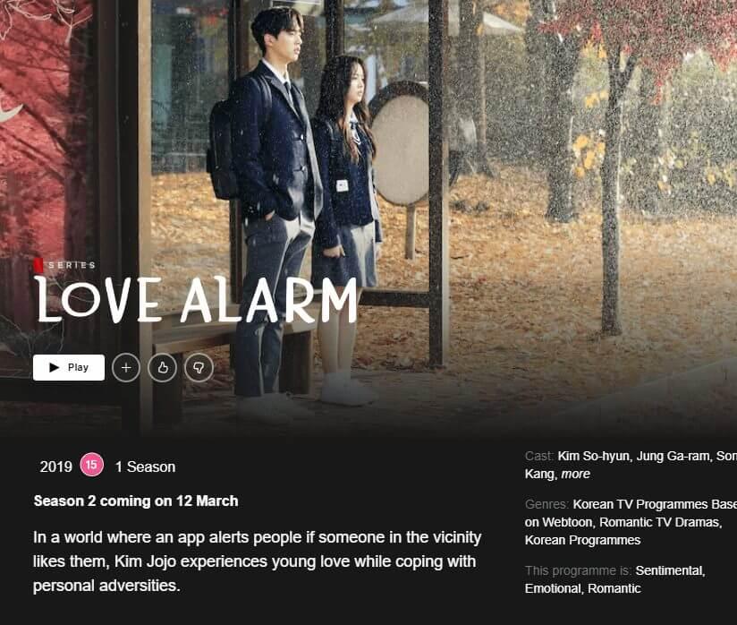 release date set for love alarm season 2