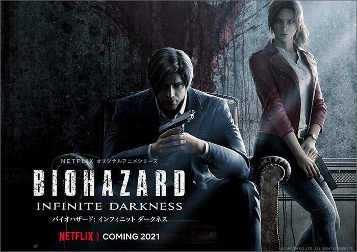 resident evil infinite darkness cover