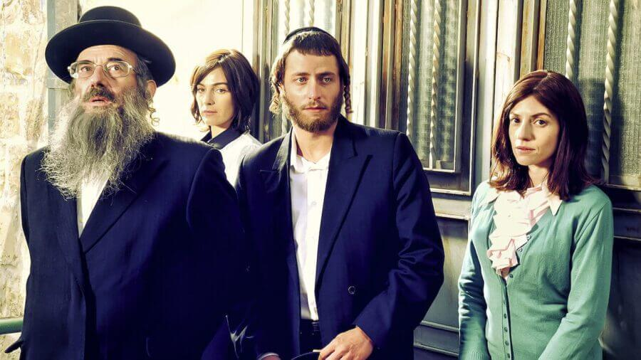shtisel netflix leaving december 2020