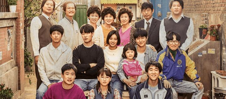 every k drama on netflix in 2020 reply 1988