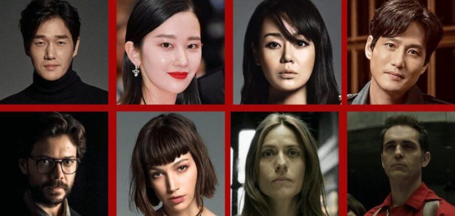 netflix korean adaptation money heist cast