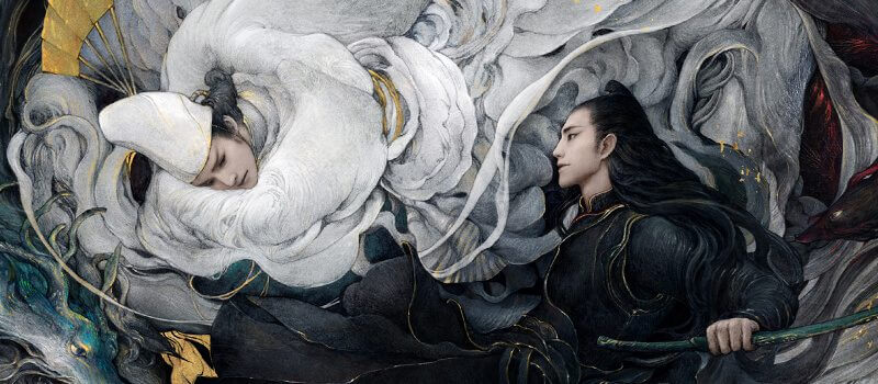 yin yang master dream of eternity arrives netflix february 2021