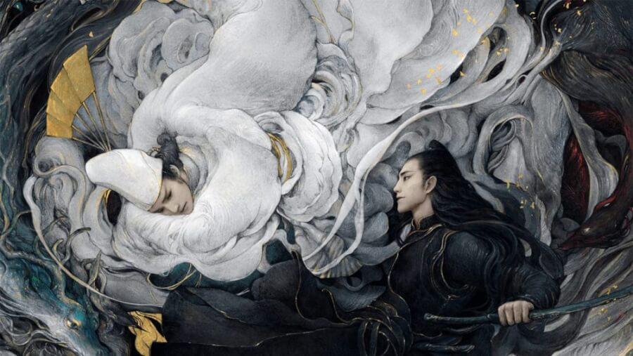 yin yang master dream of eternity chinese original