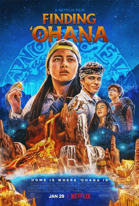 netflix family adventure finding ohana plot cast trailer and netflix release date poster