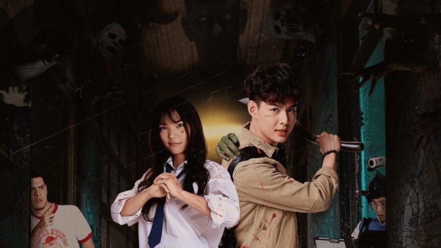 T Drama Lets Fight Ghost Season 1 plot cast trailer episode release schedule