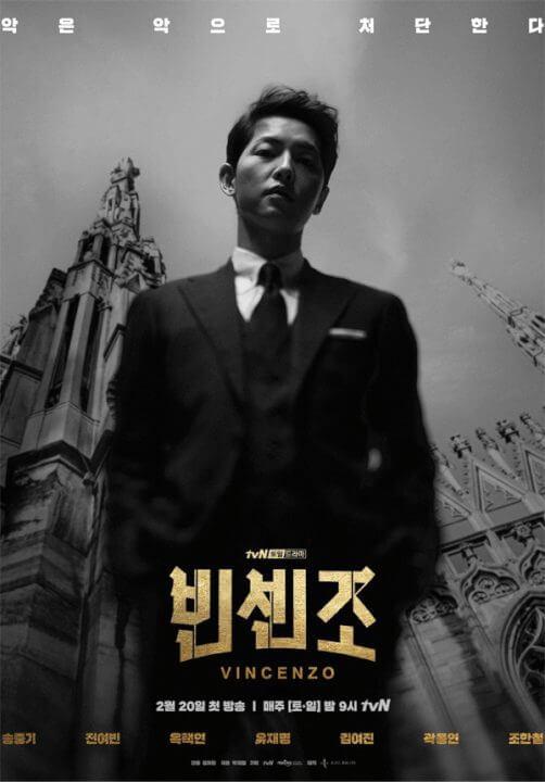 vincenzo netflix k drama season 1 plot cast trailer and episode release schedule poster