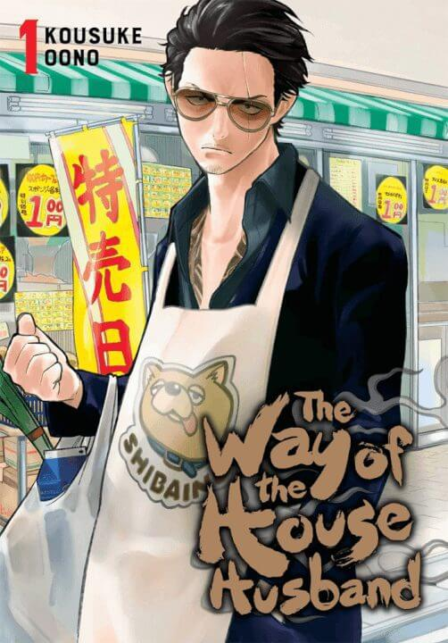 netflix anime the way of the house husband season 1 is coming to netflix in april 2021 manga cover 1