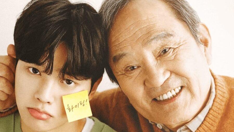 netflix k drama navilera plot cast trailer episode release schedule 1