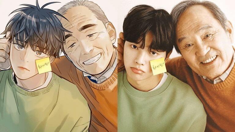 netflix k drama navilera plot cast trailer episode release schedule