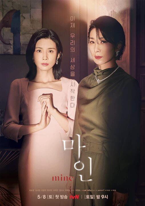 netflix k drama mine season 1 plot cast trailer and episode release schedule poster