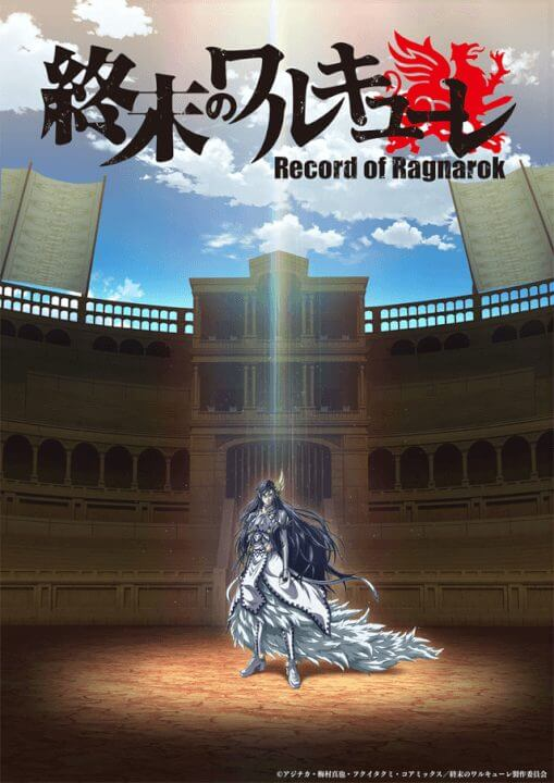 netflix anime record of ragnarok season 1 coming to netflix in june 2021 poster