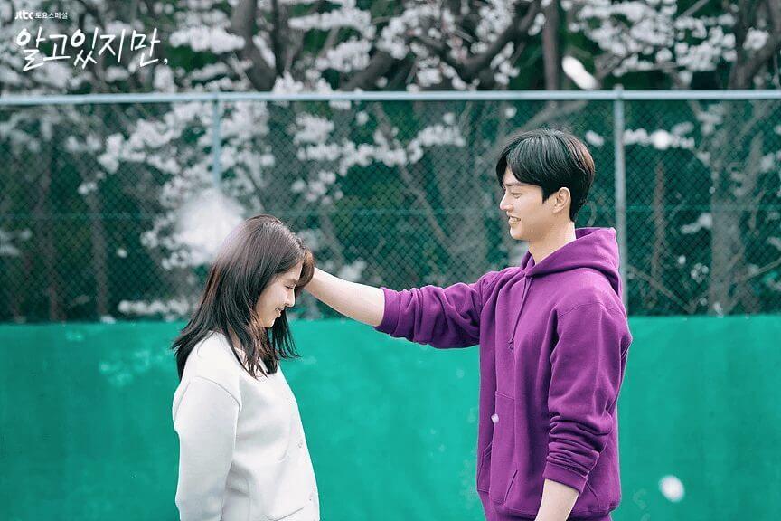 netflix k drama nevertheless season 1 song kang