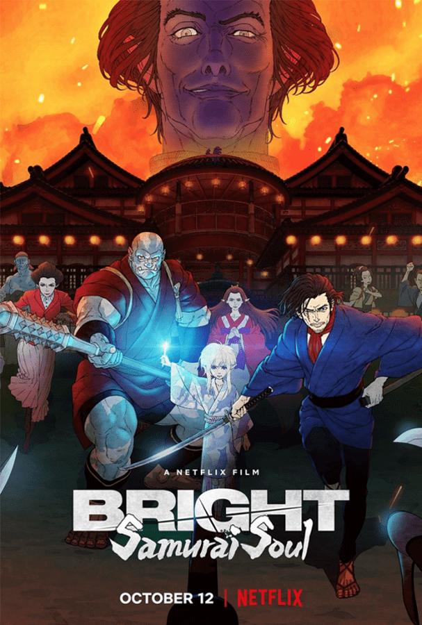 cartel del alma samurái brillante del anime de netflix