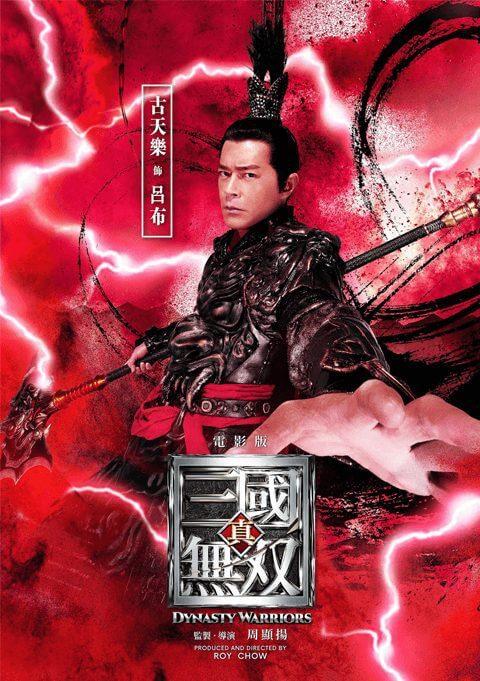 netflix dynasty warriors netflix release date what we know so far Lu Bu