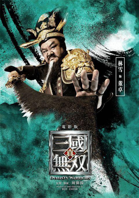 netflix dynasty warriors netflix release date what we know so far dong zhou