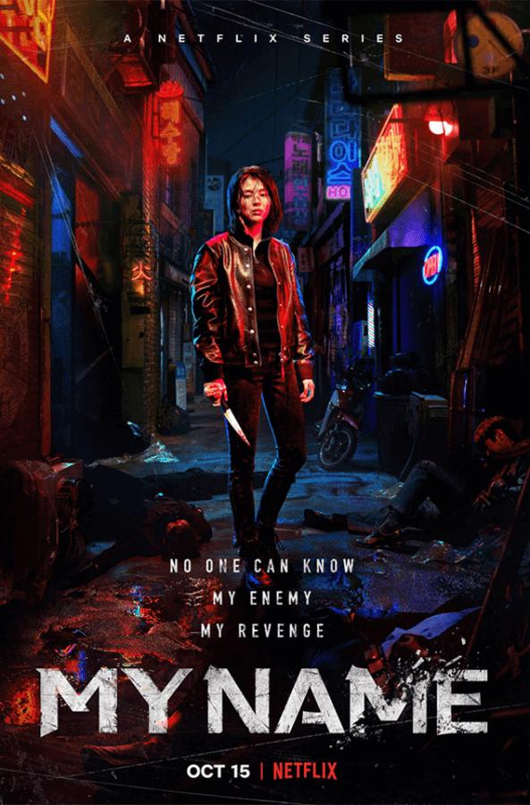 my name netflix k drama poster