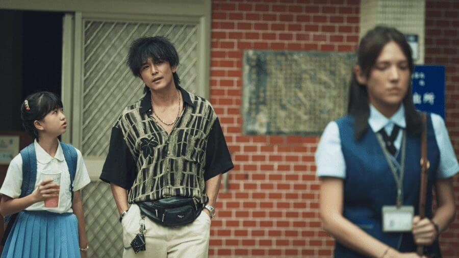 t drama man in love coming to netflix in august 2021