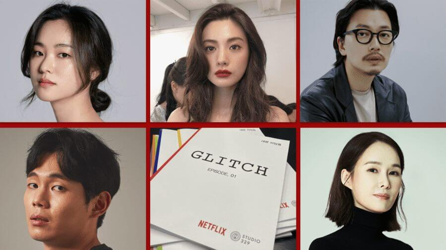 glitch season 1 k drama netflix cast