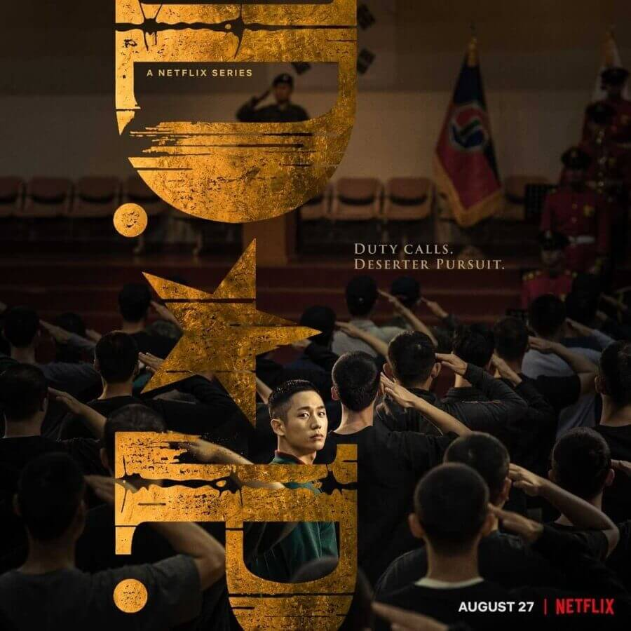 netflix k drama d.p. season 1 is coming to netflix in august 2021 poster