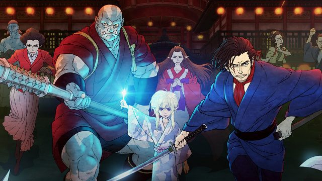 bright samurai soul netlfix