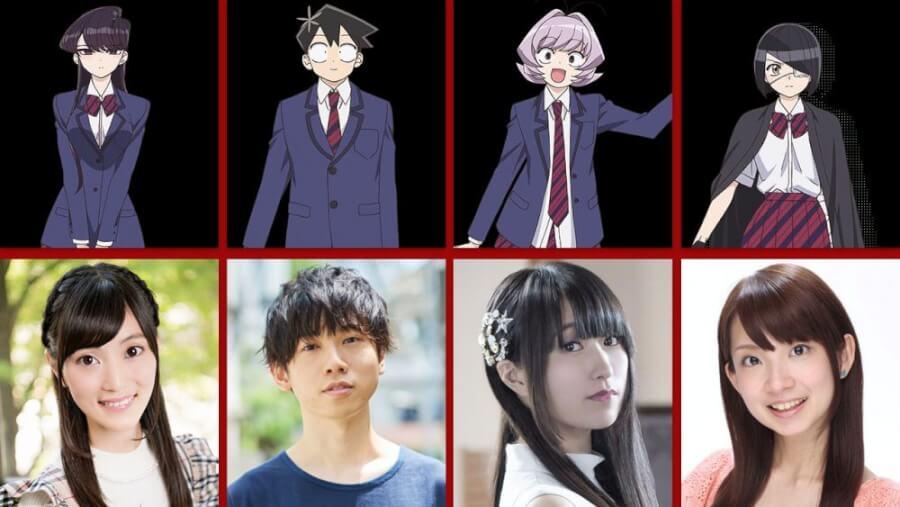 komi cant communicate season 1 cast netflix