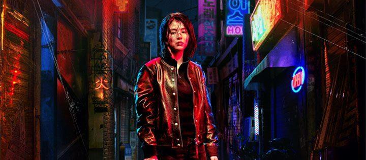 new k dramas on netflix october 2021 My name