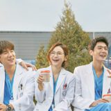 Why 'Hospital Playlist' Won't be Returning for Season 3 on Netflix Article Photo Teaser