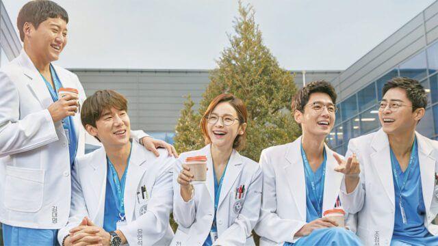 Why 'Hospital Playlist' Won't be Returning for Season 3 on Netflix Article Teaser Photo