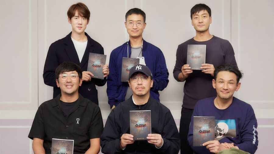 K Dramas Coming To Netflix In 2022 In Suriname Cast