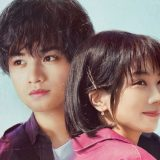 Japanese Romantic-Drama 'My Dearest, Like a Cherry Blossom' Coming to Netflix in Spring 2022 Article Photo Teaser