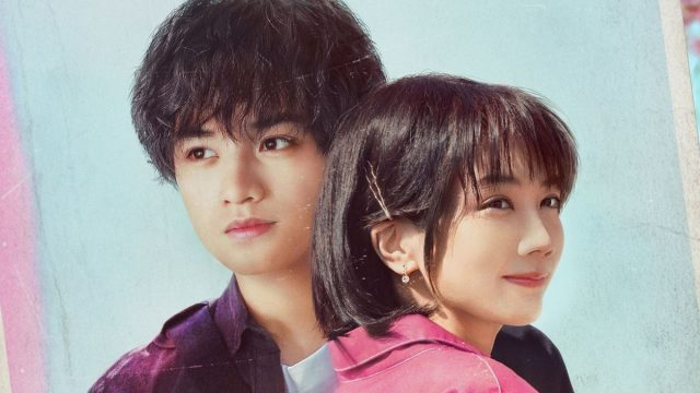 Japanese Romantic-Drama 'My Dearest, Like a Cherry Blossom' Coming to Netflix in Spring 2022 Article Teaser Photo
