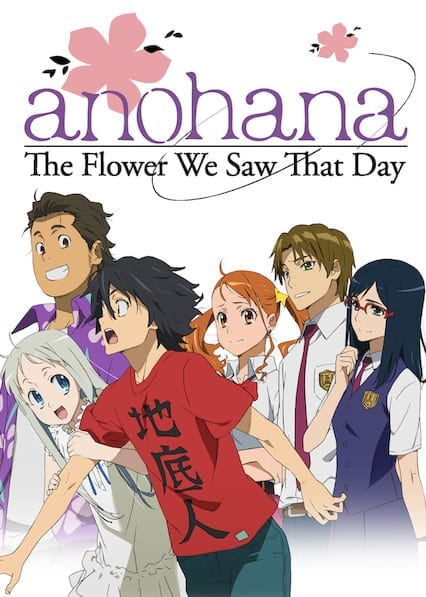 Anohana: The Flower We Saw That Day on Netflix