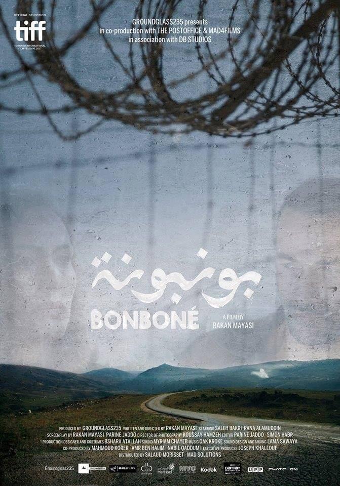 Bonboné on Netflix