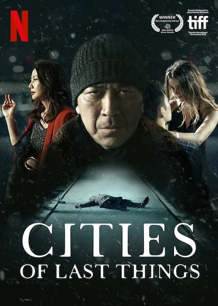 Cities of Last Things on Netflix