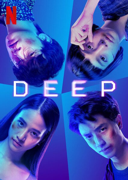 Deep on Netflix