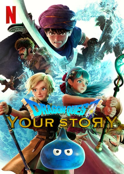 Dragon Quest Your Story on Netflix