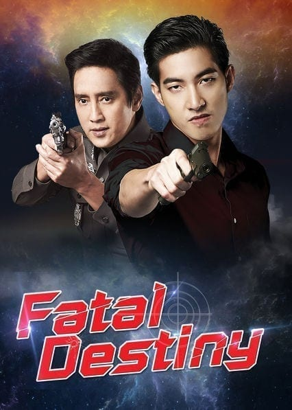 Fatal Destiny  on Netflix