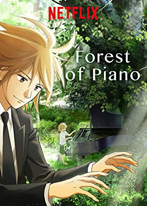 Forest of Pianoon Netflix
