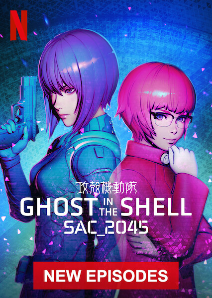 Ghost in the Shell: SAC_2045 on Netflix