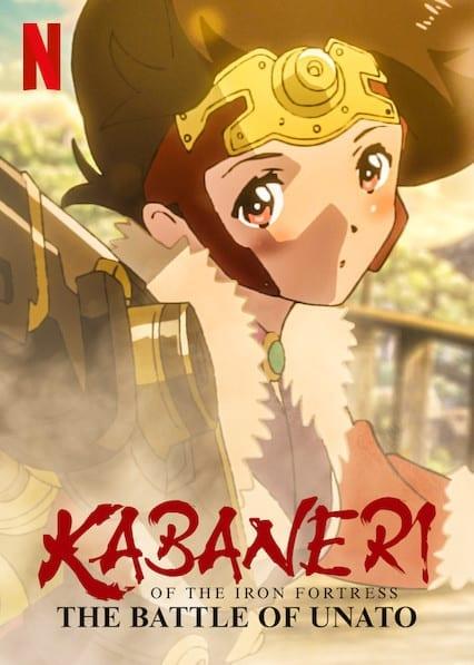 Kabaneri of the Iron Fortress: The Battle of Unato on Netflix